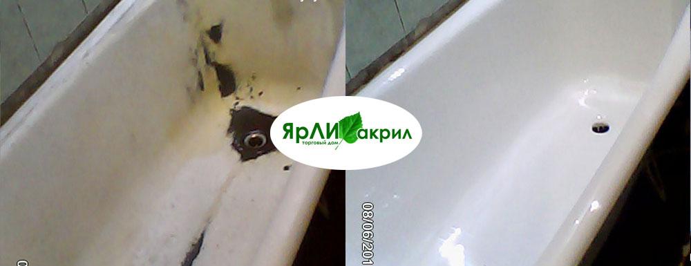 Пример реставрации ванны акрилом